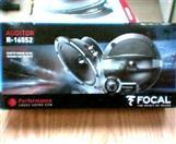 FOCAL Car Speakers/Speaker System R-165S2